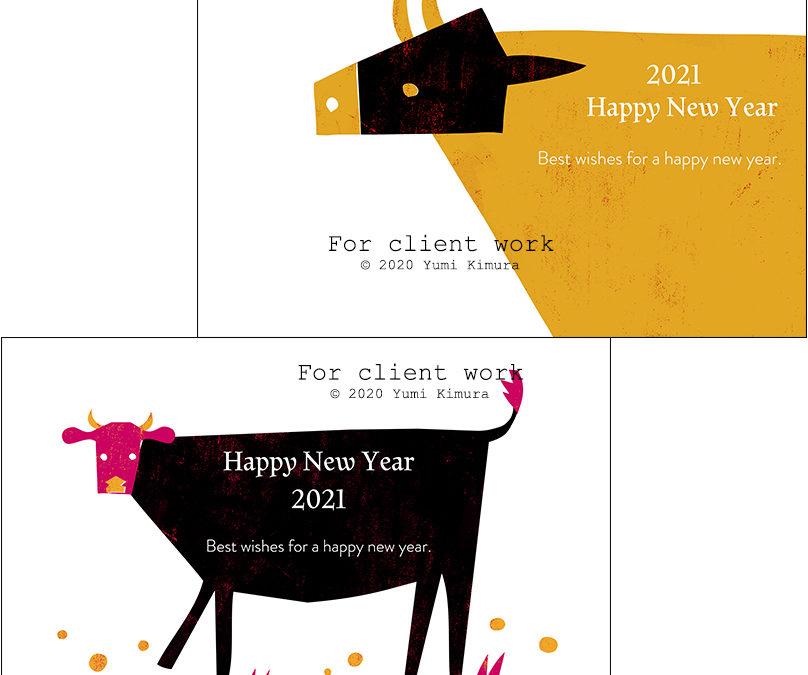 マイナビ出版様 「おしゃれなシンプル年賀状2021」①