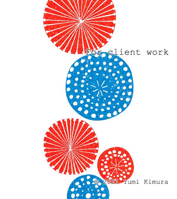 「宮島を想う花火」商品パッケージイラスト制作